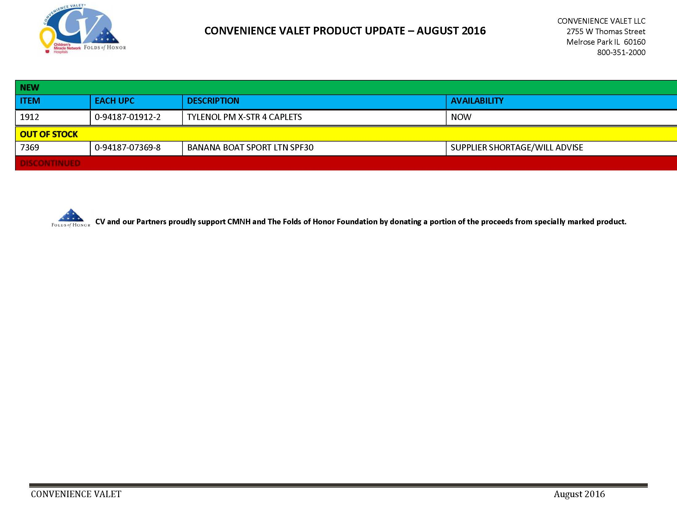 aug 2016 cv product update convenience valet